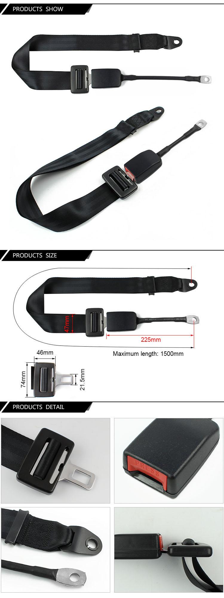 FEA006 Standard Lap Belts