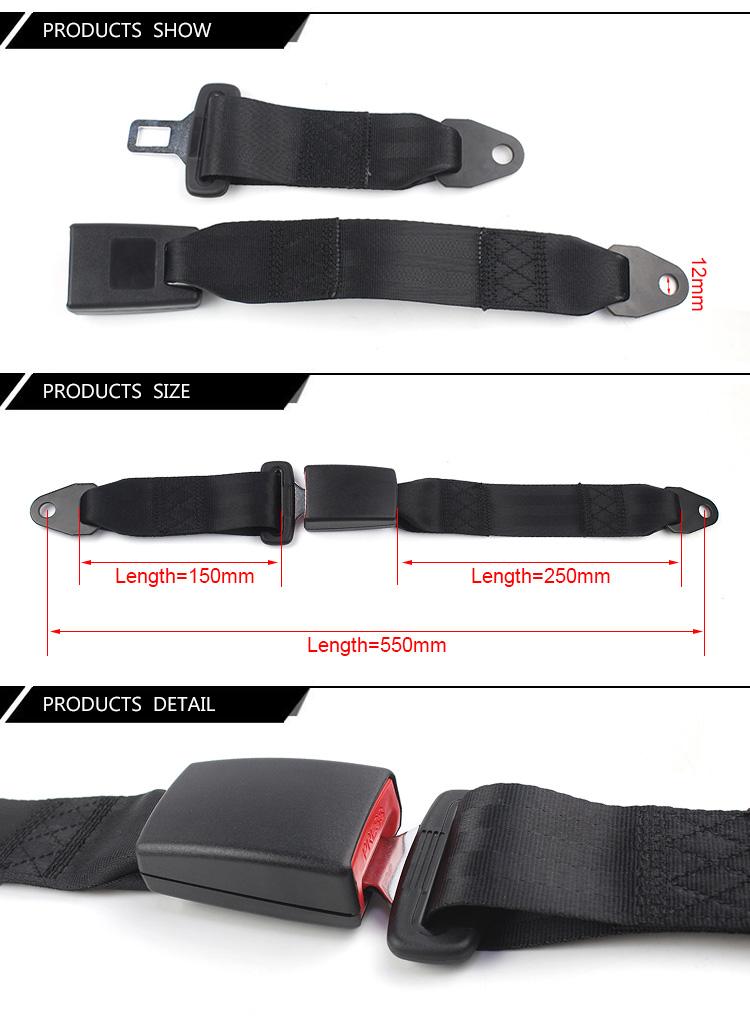 FEA025 Lap Auto Safety Belt