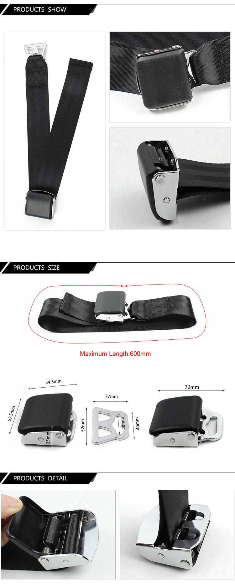 FEA047 Airlines Seat Belt Extender