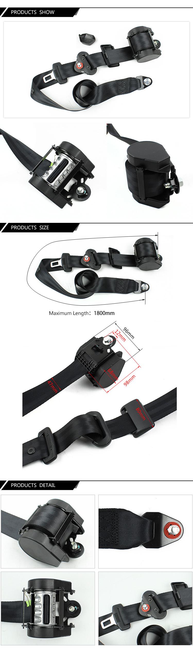 FEB014  Emergency Lock Retractor Seat Belt