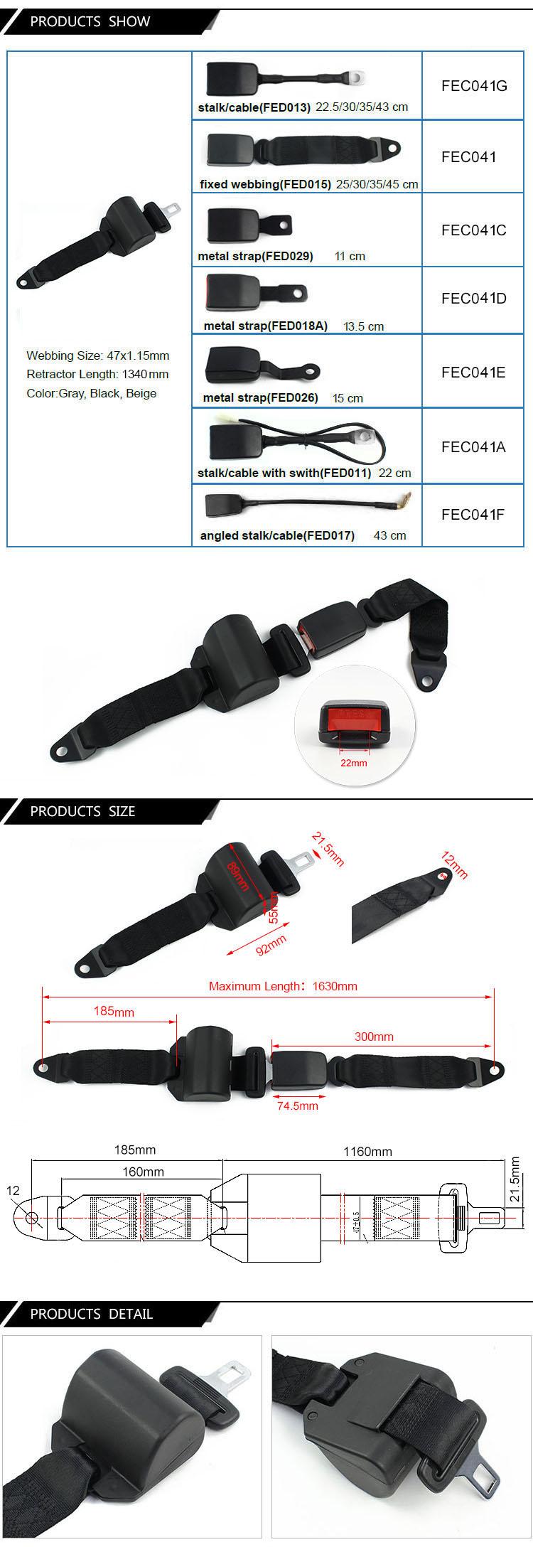 FEC041 Self-Retracting Safety Belts