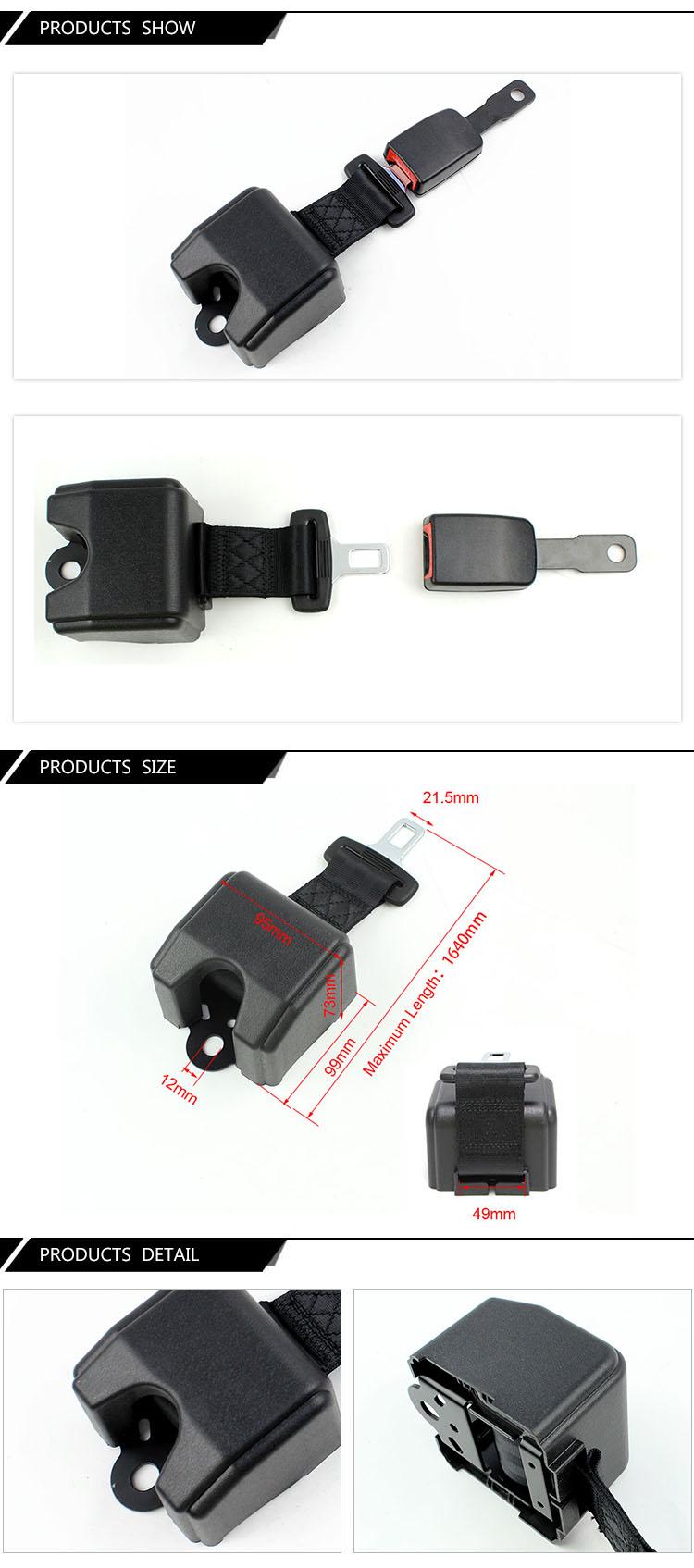 FEC043 ELR Safety Belt