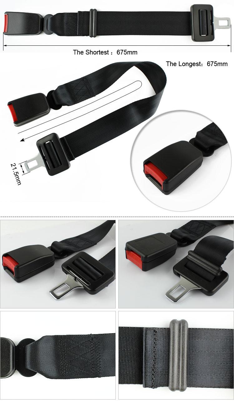 FEA044A Car Safety Belt Extender