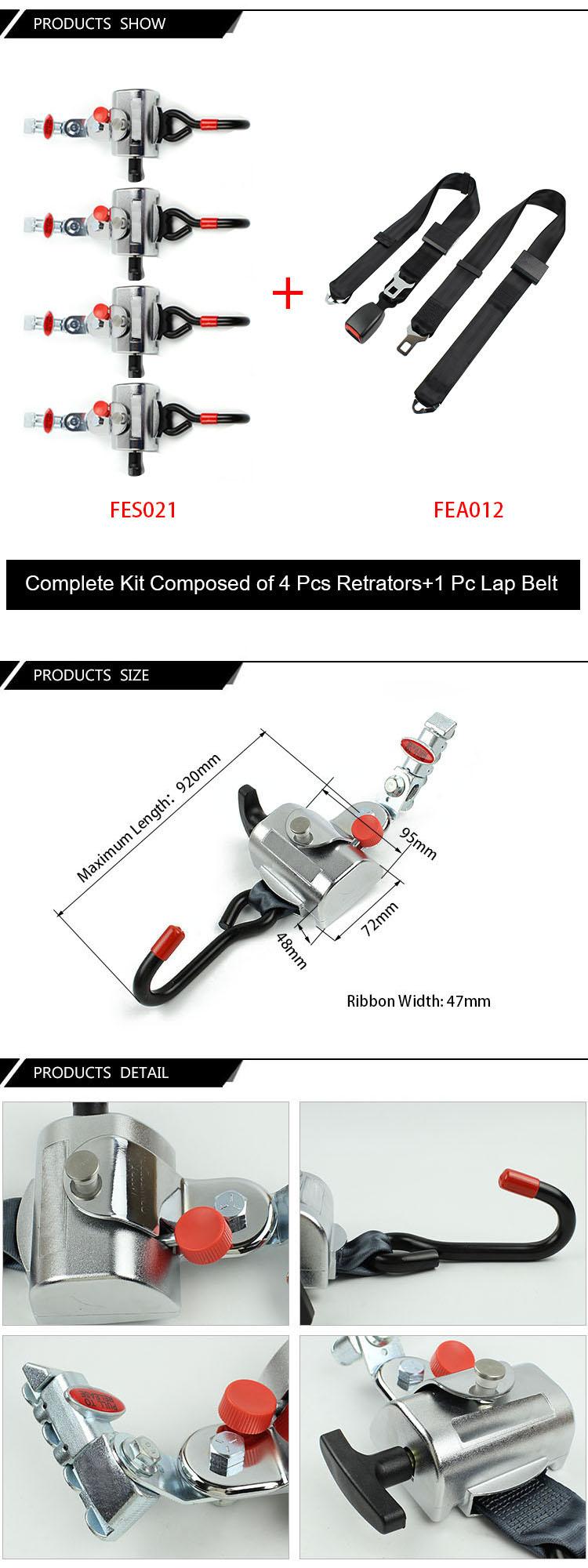 FES031 Wheelchair Seat Belt Complete Kit