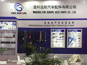 Meet Us at Automechanika Shanghai 2017