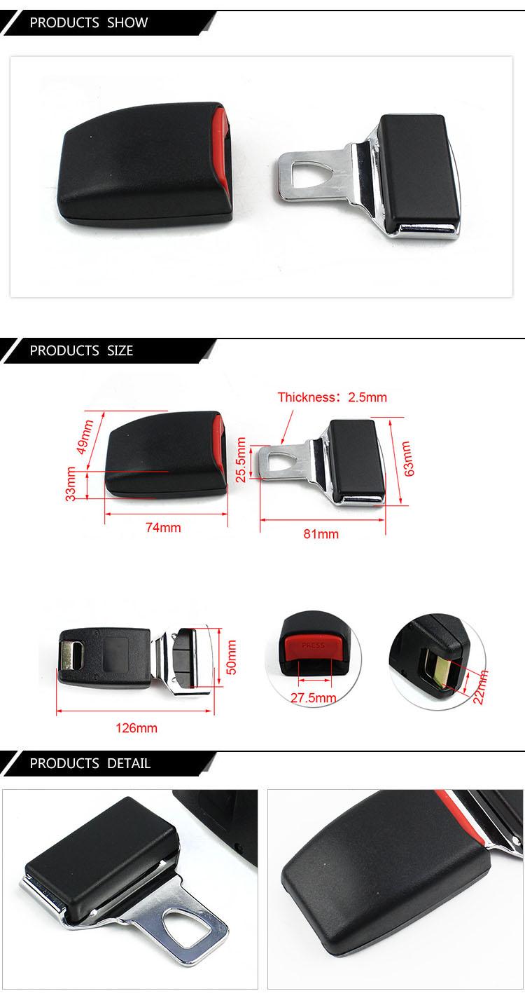 FED084 New Car Seat Belt Buckle