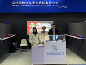 Meet Us at Automechanika Shanghai 2020