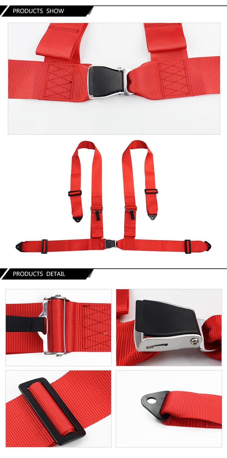 FER030 4 Points Adjustable Airplane Safety Belt